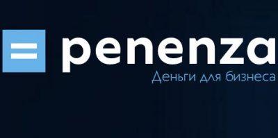 Обзор инвестиций: penenza.ru